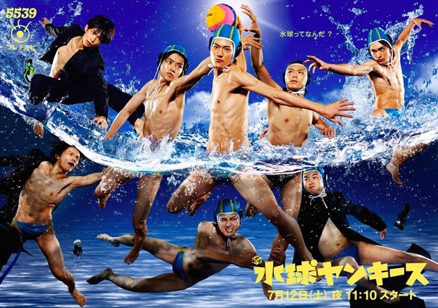 Water_Polo_Yankees